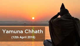 yamuYamuna Chhath : 12th April 2016na-chhath-small