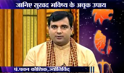 top astrologers in delhi ncr
